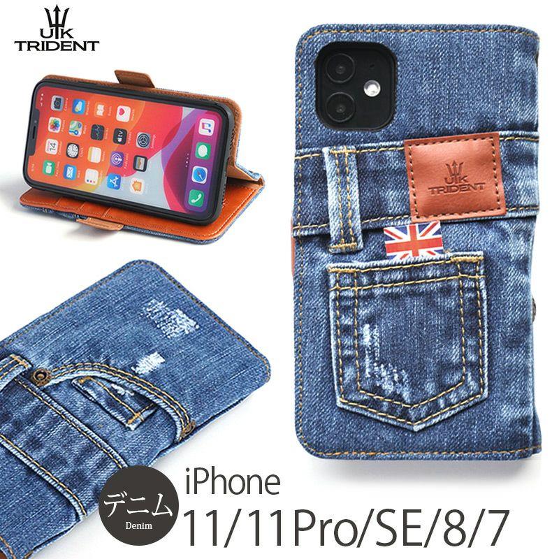 iPhone 11 / 11 Pro ケース iPhone 8 7 SE 2020 アイフォン 手帳