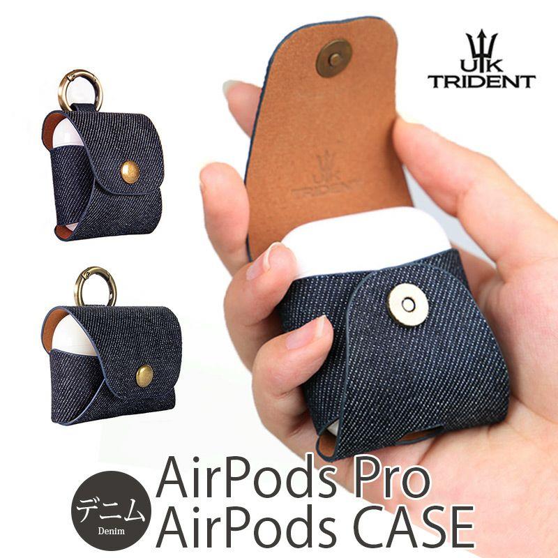『UKTrident AirPods AirPods Pro Denim Case』 エアーポッズ エアーポッズプロ デニムケース
