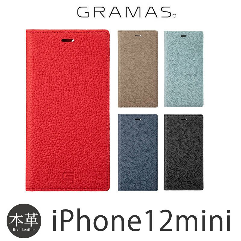 『GRAMAS グラマス Shrunken-calf Genuine Leather Book Case』 iPhone 12 mini ケース 手帳型 本革 レザー
