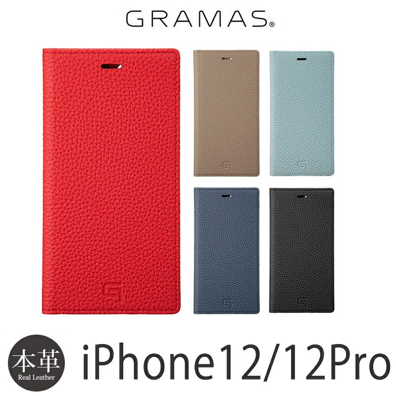 『GRAMAS グラマス Shrunken-calf Genuine Leather Book Case』 iPhone12 / 12Pro ケース 手帳型 本革 レザー