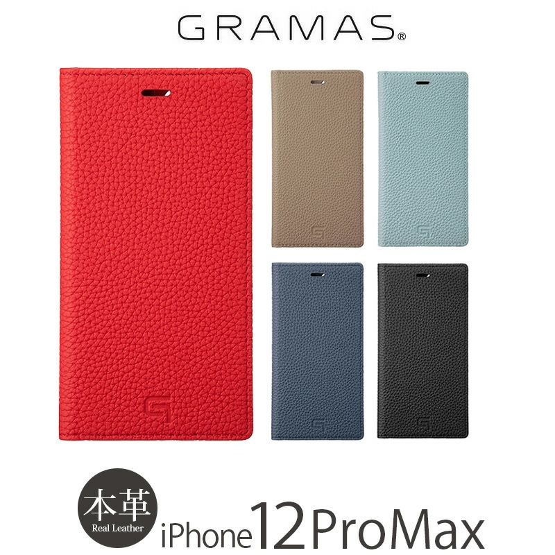 『GRAMAS グラマス Shrunken-calf Genuine Leather Book Case』 iPhone12ProMax ケース 手帳型 本革 レザー