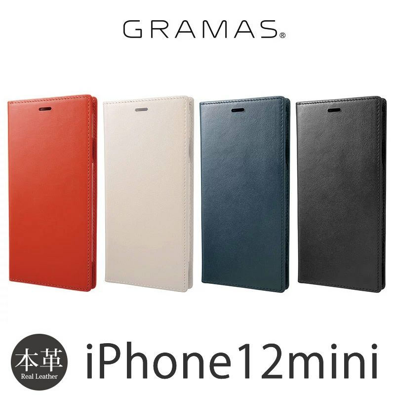 『GRAMAS グラマス Italian Genuine Smooth Leather Book Case』 iPhone 12 mini ケース 手帳型 本革 レザー