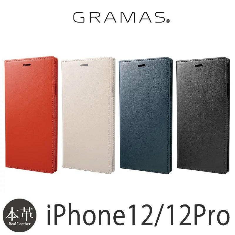 『GRAMAS グラマス Italian Genuine Smooth Leather Book Case』 iPhone12 / 12Pro ケース 手帳型 本革 レザー