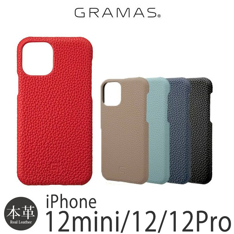 『GRAMAS グラマス Shrunken-calf Genuine Leather Shell Case』 iPhone12 mini ケース 背面 シェル 本革 レザー