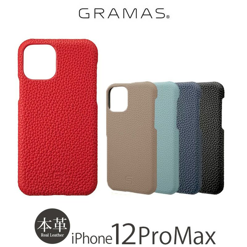 『GRAMAS グラマス Shrunken-calf Genuine Leather Shell Case』 iPhone12 ProMax ケース 背面 シェル 本革 レザー