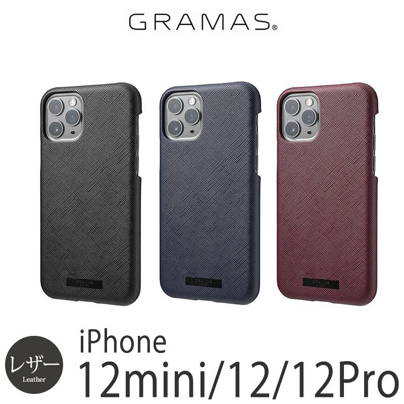 『GRAMAS グラマス EURO Passione PU Leather Shell Case』 iPhone12 / iPhone12Pro ケース レザー 背面 シェル