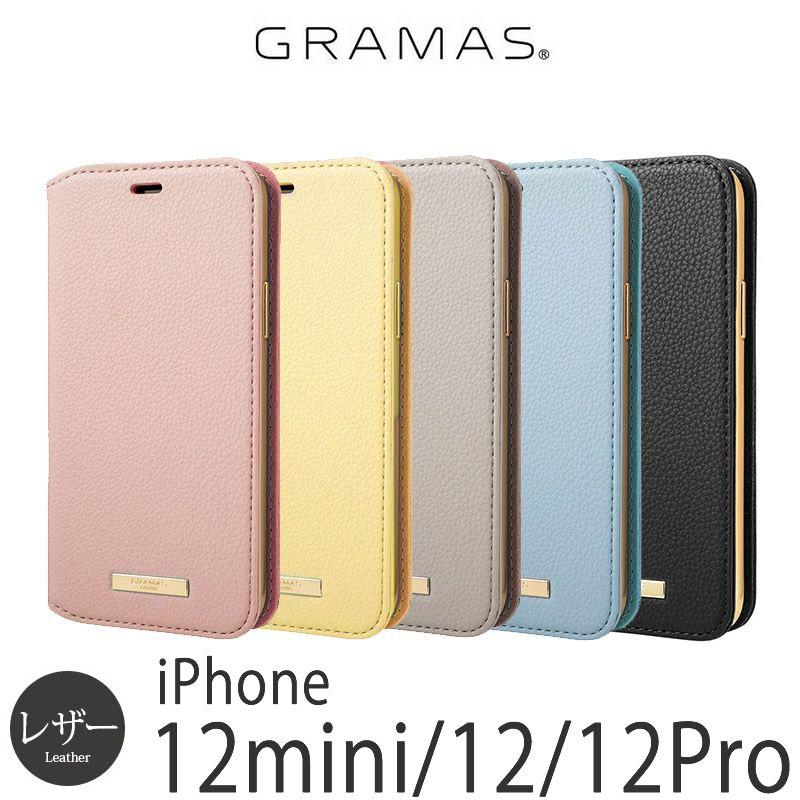 『GRAMAS グラマス Shrink PU Leather Book Case』  iPhone12mini ケース 手帳型 レザー