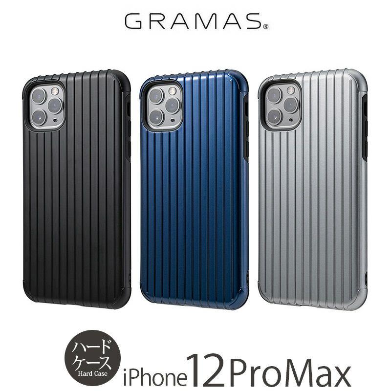 『GRAMAS グラマス Rib-Slide Hybrid Shell Case』 iPhone12ProMax ケース 衝撃吸収 背面 シェル