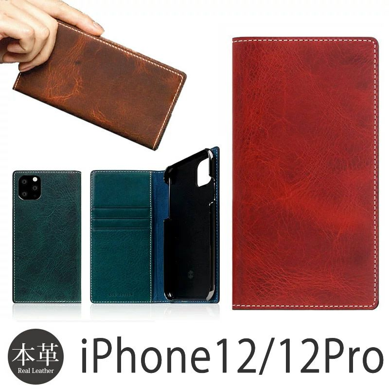 『SLG Design Badalassi Wax Case』 iPhone12 / 12Pro ケース 手帳型 本革 レザー