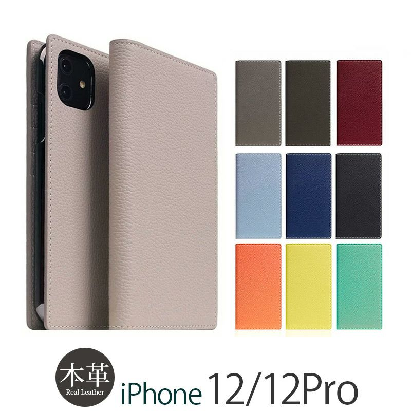『SLG Design Full Grain Leather Flip Case』 iPhone12 / 12Pro ケース 手帳型 本革 レザー