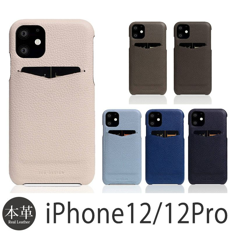『SLG Design Full Grain Leather Back Case』 iPhone12 / 12Pro ケース 背面 シェル 本革 レザー