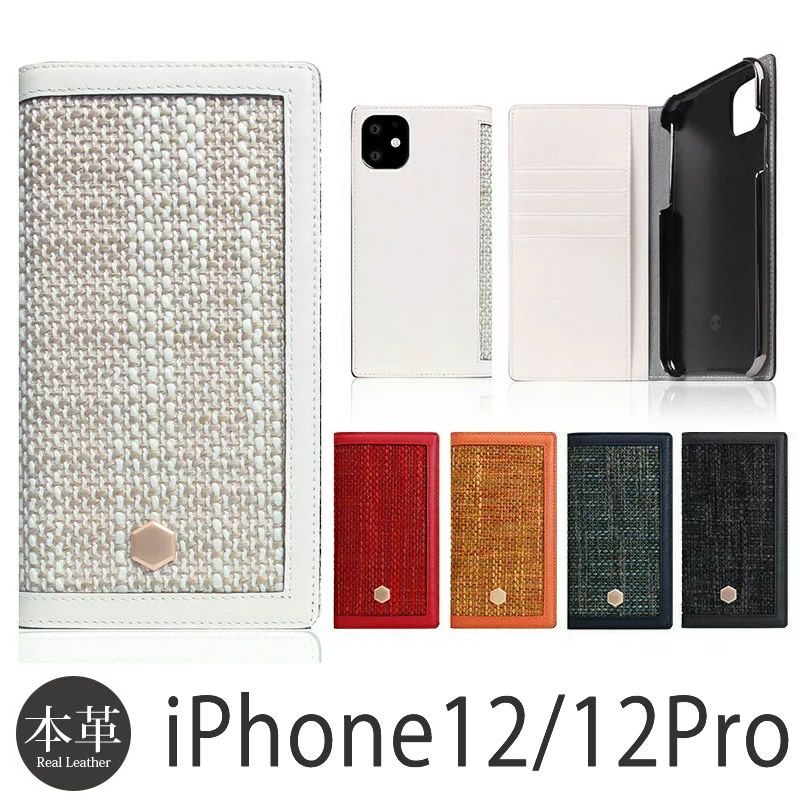 『SLG Design Edition Calf Skin Leather Diary』 iPhone12 / 12Pro ケース 手帳型 本革 レザー