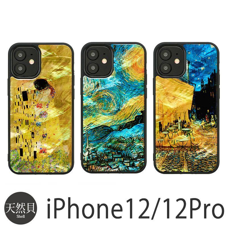 『ikins アイキンス 天然貝 ケース』 iPhone12 / iPhone12Pro ケース 貝殻 名画 シリーズ