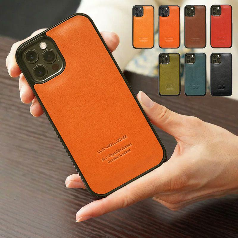 『WINGLIDE 栃木レザー 背面カバー ケース 』 iPhone12 / iPhone12Pro ケース 背面 シェル 本革 レザー