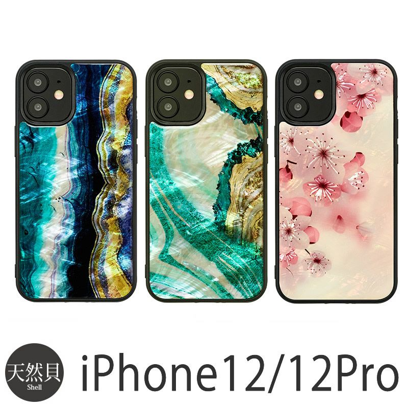 『ikins アイキンス 天然貝 ケース』 iPhone12/iPhone 12Pro ケース 貝殻 マーブル 桜