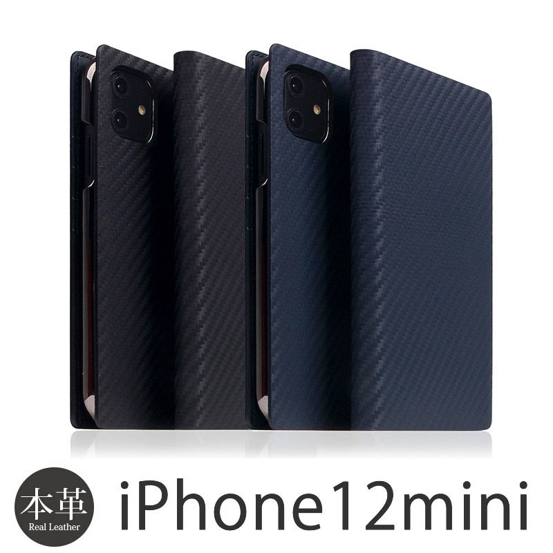 『SLG Design Carbon Leather Case』 iPhone12mini ケース 手帳型 本革 レザ