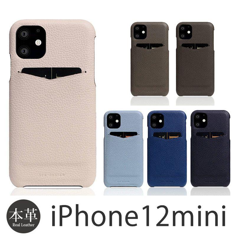 iPhone12 mini ケース 本革 カバー スマホケース ブランド ミニ