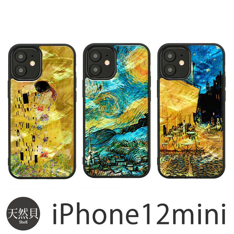 『ikins アイキンス 天然貝 ケース』 iPhone12mini ケース 天然貝 背面 シェル 名画シリーズ