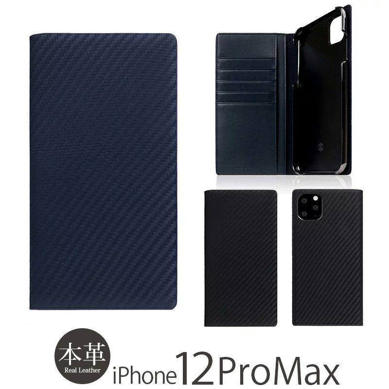 『SLG Design Carbon Leather Case』 iPhone12ProMax ケース 手帳型 本革 レザー