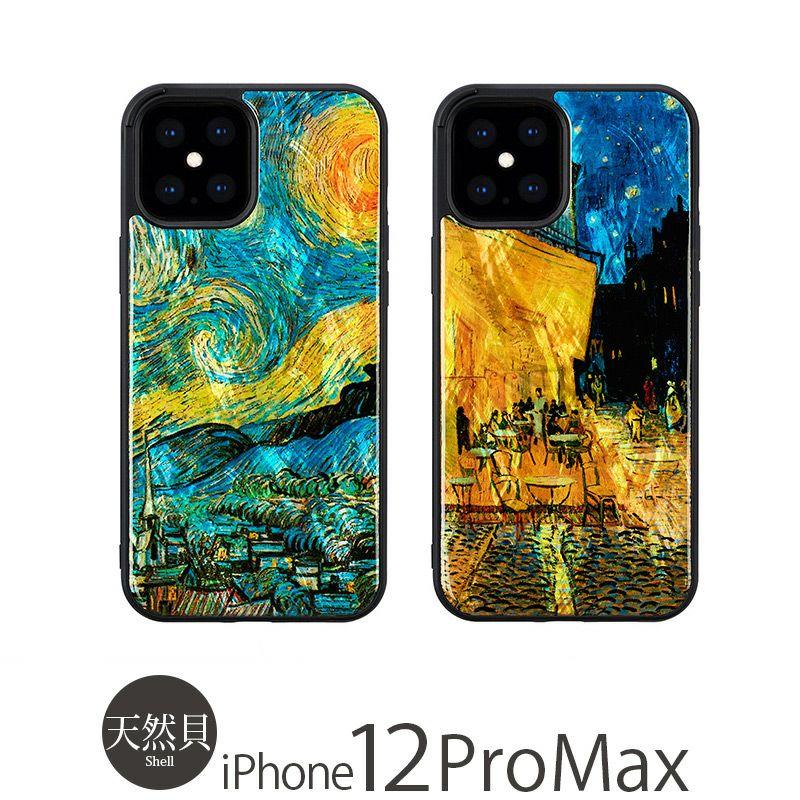 『ikins アイキンス 天然貝 ケース』 iPhone12 ProMax ケース 貝殻 名画 シリーズ