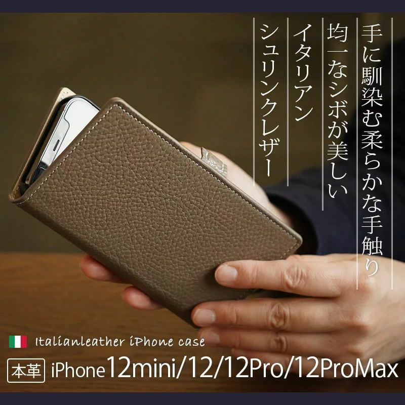 iPhone12 mini ケース 本革ケースの人気ランキング 2位        『WINGLIDE ADRIA 手帳型ケース』 iPhone12mini ケース 手帳型 本革 レザー