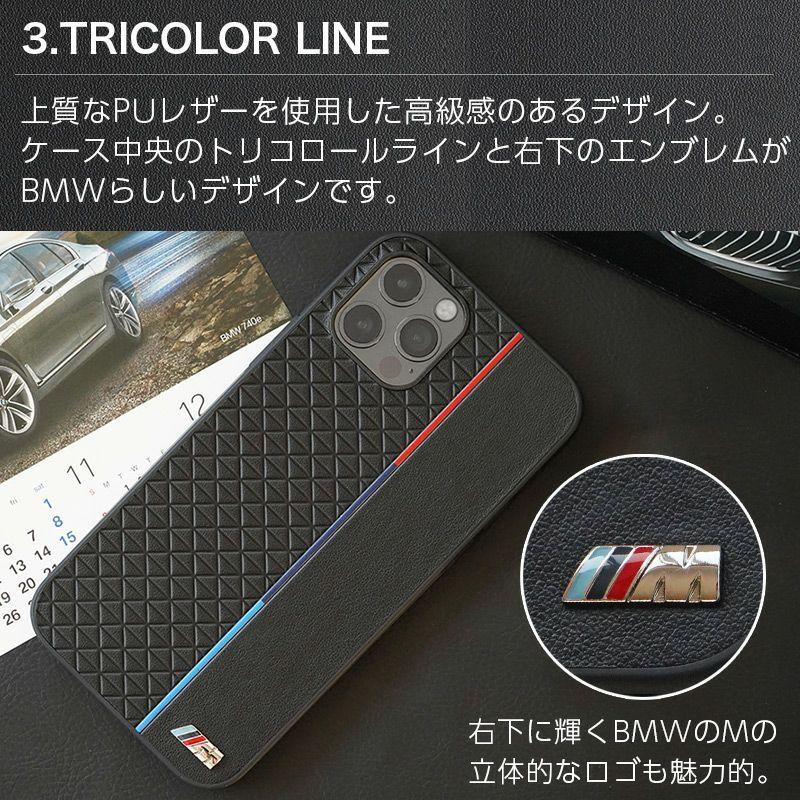 『CG MOBILE BMW ハードケース』iPhone12 ProMax ケース 背面 シェル 本革 レザー カーボン