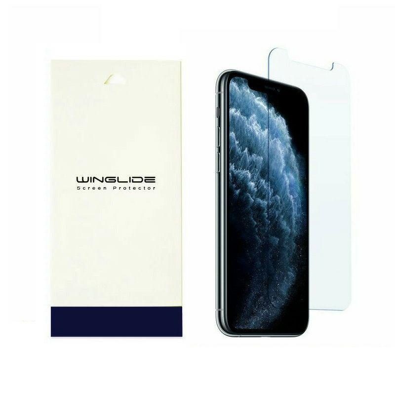 iphone12 mini 保護フィルム ブルーライトカット