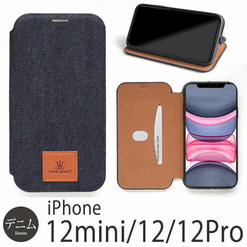 UKTrident SLIMモデルiPhone 12 / iPhone12 Pro / iPhone 12 mini ケース