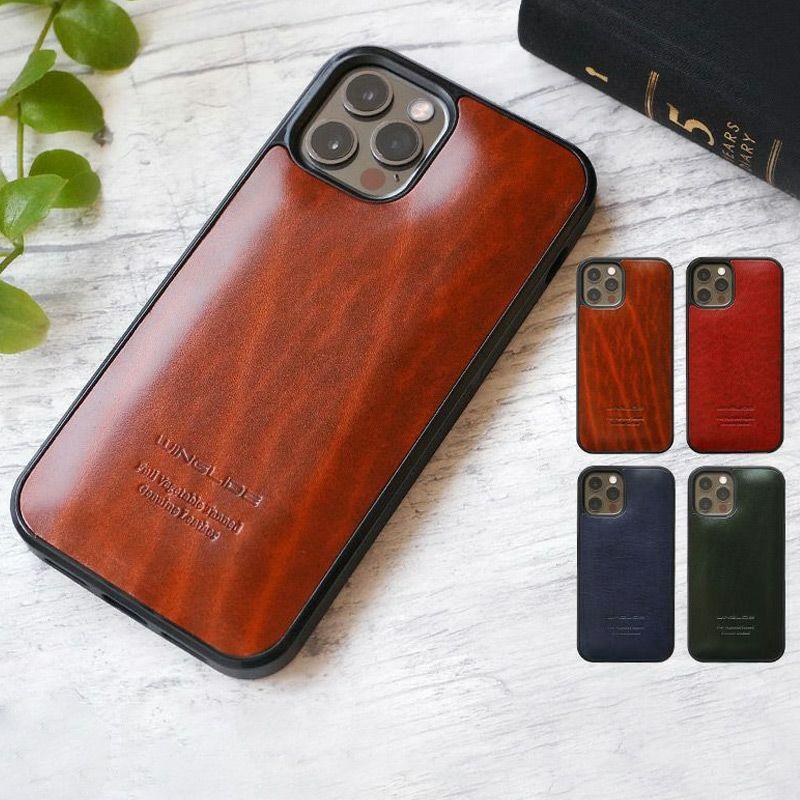 『WINGLIDE ルガトー レザー 背面カバー ケース 』 iPhone12 / iPhone12Pro ケース 背面 シェル 本革 レザー