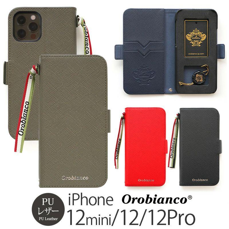 『Orobianco サフィアーノ調 PU Leather Book Type Case』 iPhone12mini ケース オロビアンコ 手帳型 レザー