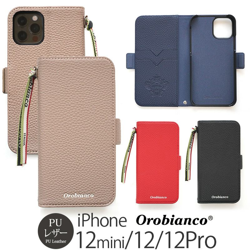 『Orobianco シュリンク PU Leather Book Type Case』 iPhone12mini / iPhone12 / iPhone12Pro ケース オロビアンコ 手帳型 レザー