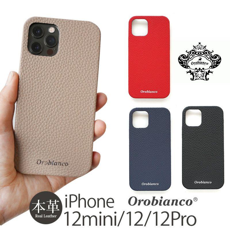 『Orobianco シュリンク PU Leather Back Case』 iPhone12 / iPhone12Pro ケース レザー 背面 シェル