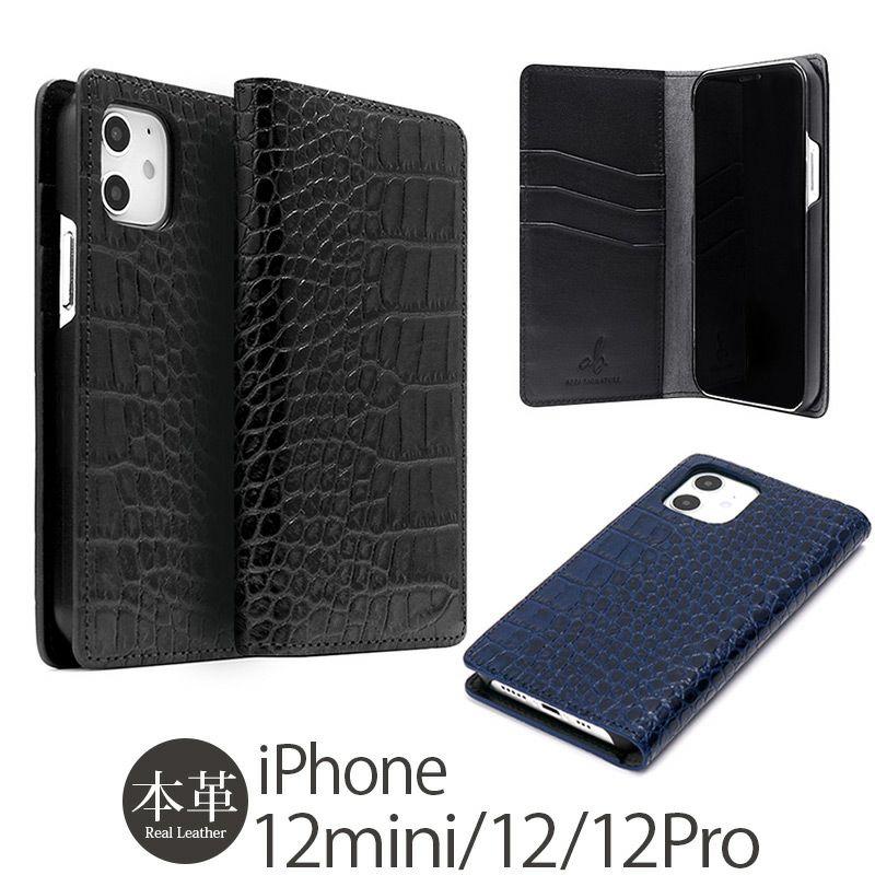 『ABBI SIGNATURE イタリアンレザー クロコダイアリーケース』 iPhone12mini ケース 手帳型 本革 レザー