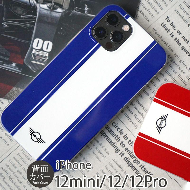 『MINI ミニ 公式ライセンス品 ハードケース』 iPhone12miniケース 背面 シェル ハードカバー
