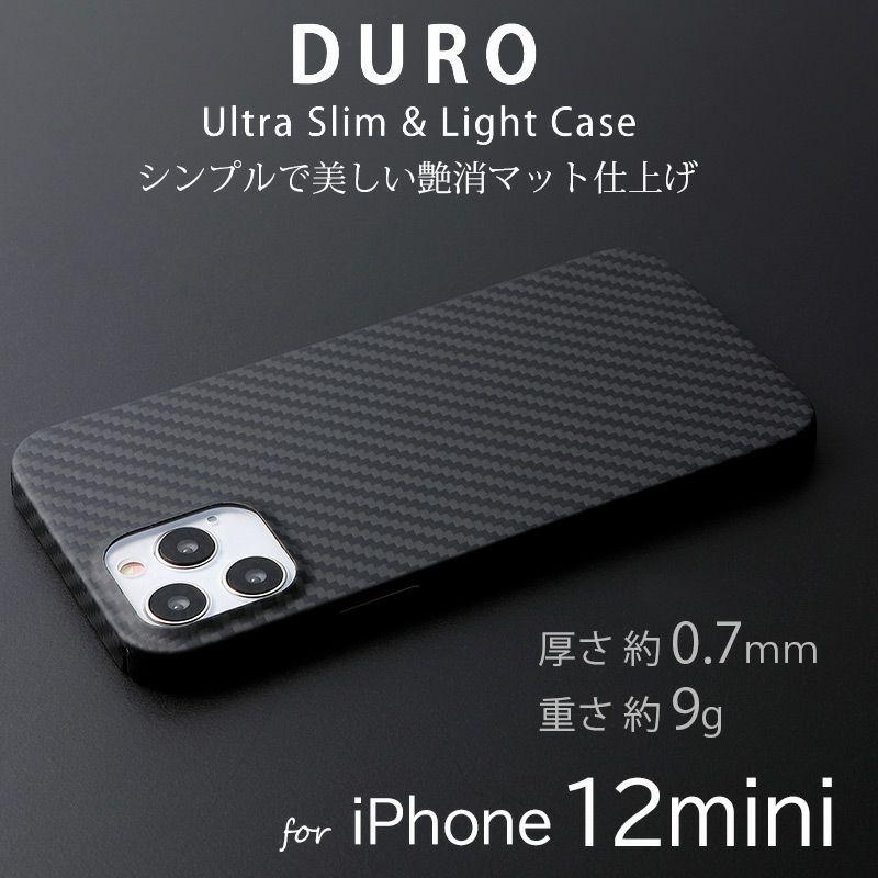 『Deff Ultra Slim & Light Case DURO 』 iPhone 12mini ケース 背面シェル型