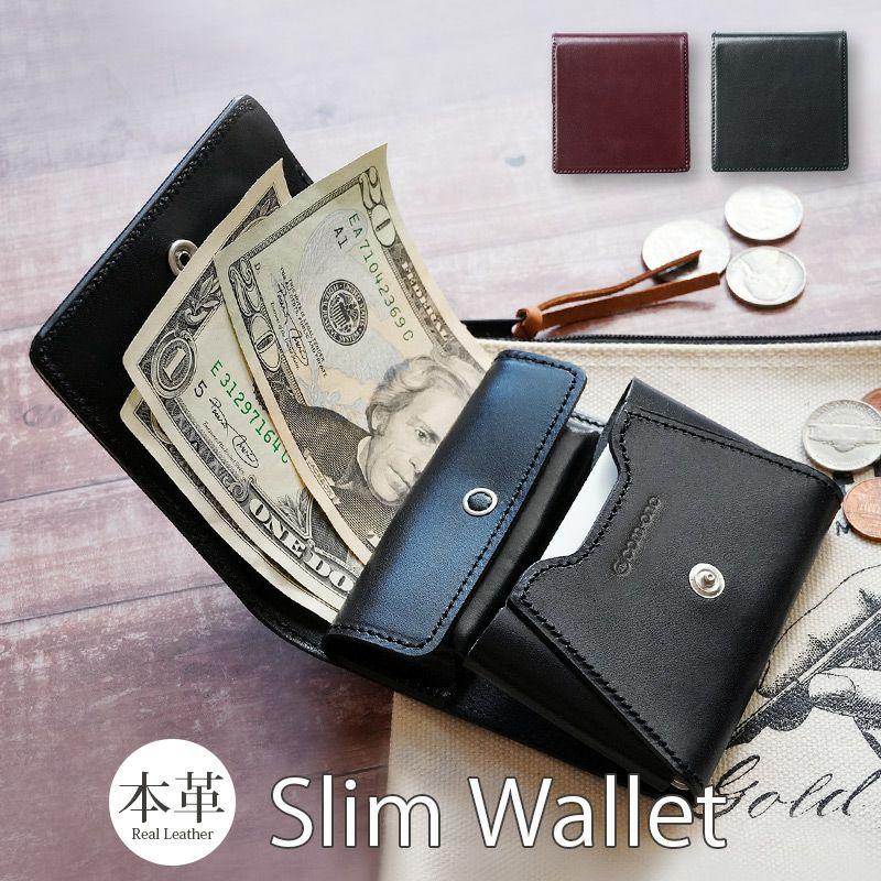 本革 お財布 ミニ コンパクト 小さい 財布 メンズ おしゃれ
