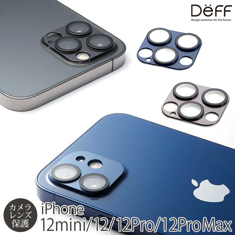 アイフォン 12 カメラ保護 フィルム アイホン 12 カバー シート