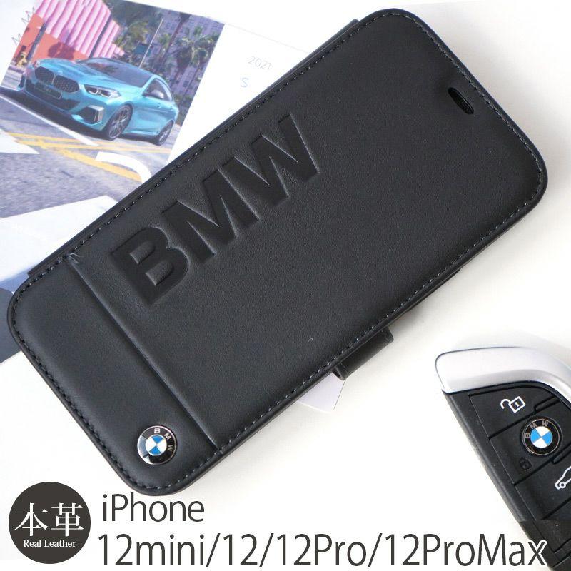 iPhone 12 mini Pro ProMax ケース 手帳型 本革 スマホケース 革