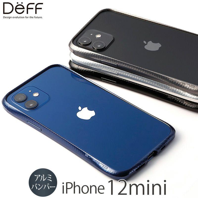 iPhone 12 mini アルミ バンパー ケース アイフォン ブランド