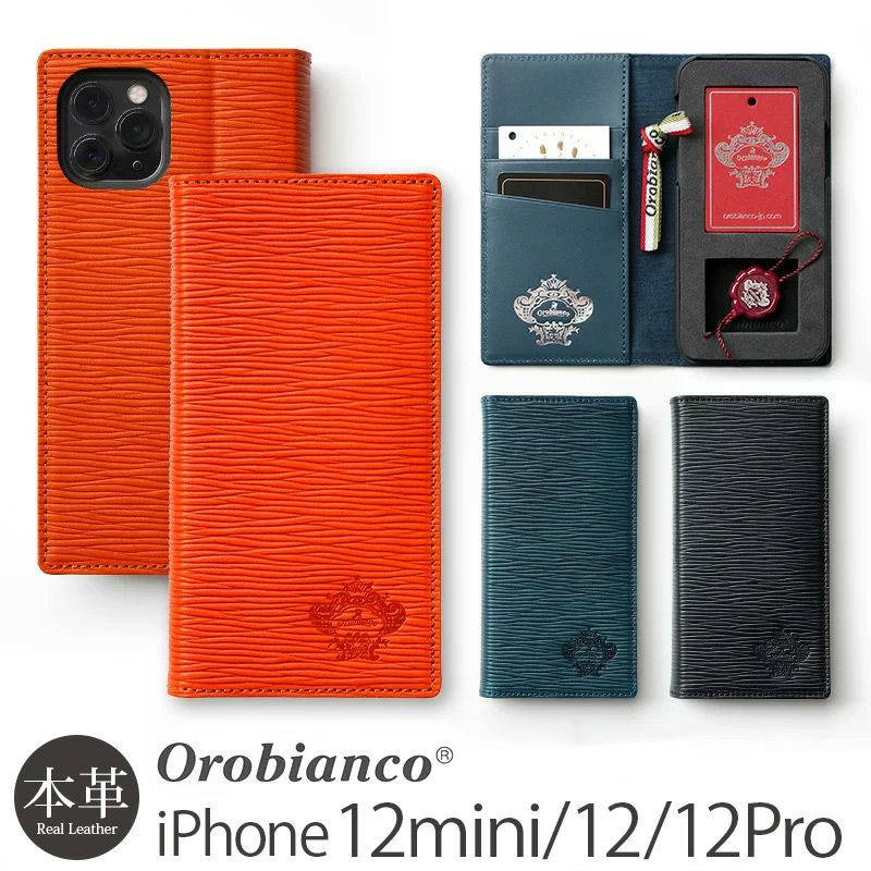 『Orobianco BOOK TYPE iPhone CASE Onda 』 iPhone12mini / iPhone12 / iPhone12Pro ケース 手帳型 本革 レザー