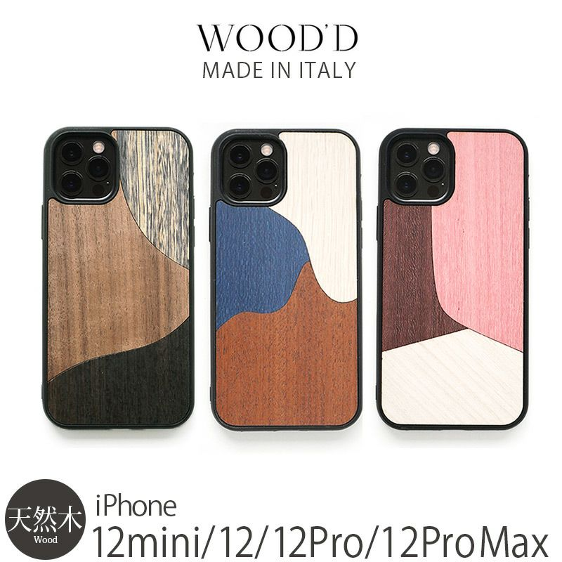 『WOOD'D Real Wood Snap-on Covers INLAYS』 iPhone12mini / iPhone12 / iPhone12Pro / iPhone12ProMax ケース