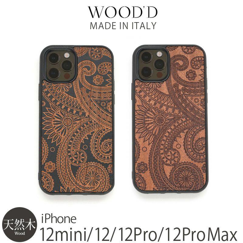 iPhone 12 mini Pro Max ケース 木 カバー スマホケース ウッド
