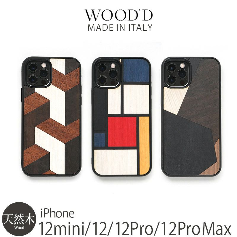 『WOOD'D Real Wood Snap-on Covers GEOMETRIC 』 iPhone12mini / iPhone12 / iPhone12Pro / iPhone12ProMax ケース 木製