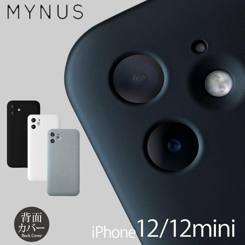 『MYNUS iPhone CASE』 iPhone12ケース 背面 シェル