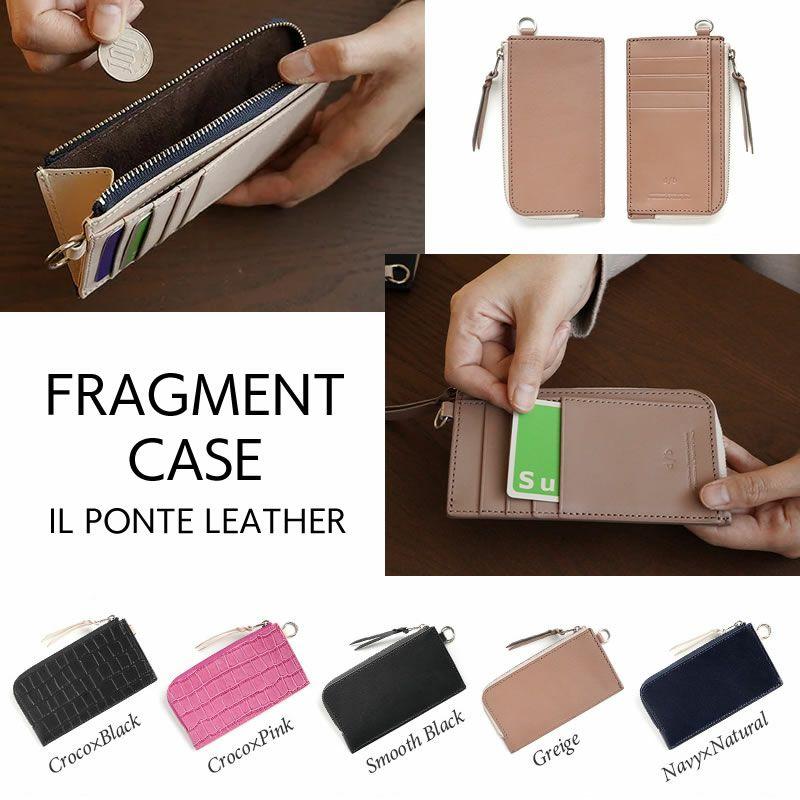 ミニ財布 本革 レザー 小さい財布 カード入れ メンズ レディース