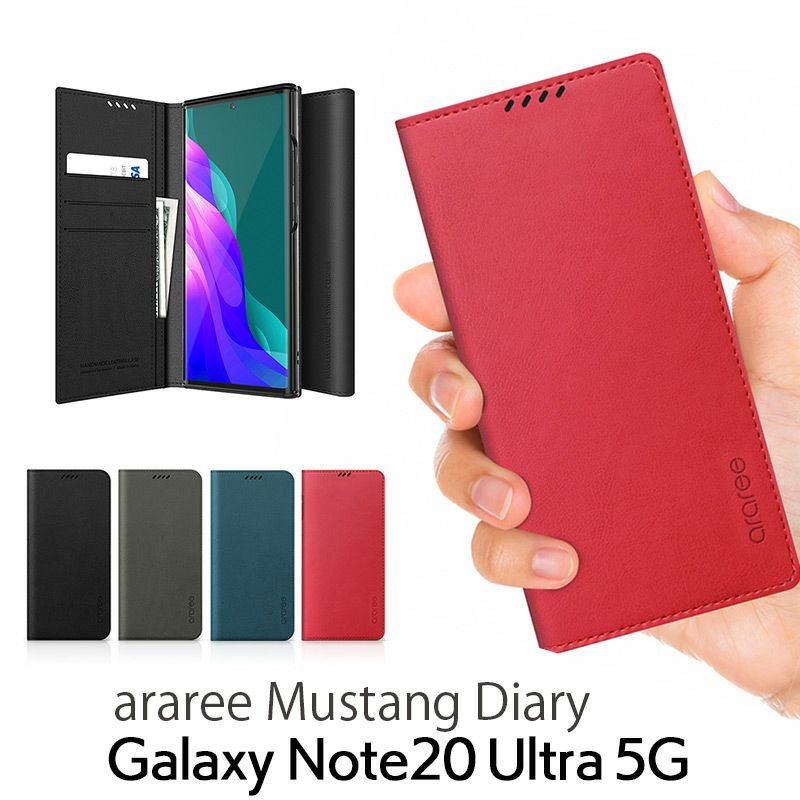Galaxy Note20 Ultra 5G ケース 手帳 ギャラクシー カバー