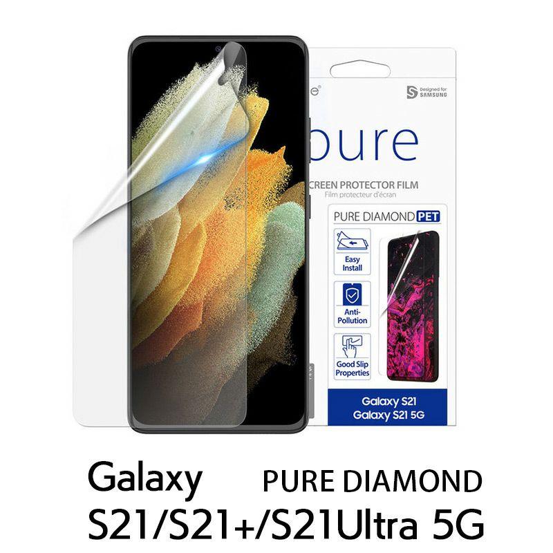 Galaxy S21 S21+ S21Ultra 5G フィルム ギャラクシー 画面保護