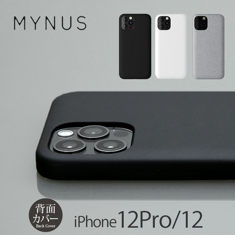『MYNUS iPhone CASE』 iPhone12ケース / iPhone12Proケース 背面 シェル