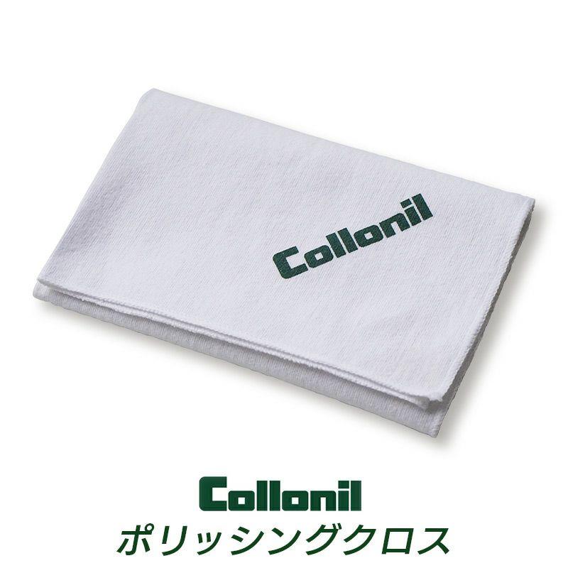 『Collonil ポリッシングクロス』 コロニル 革 手入れ 磨きクロス