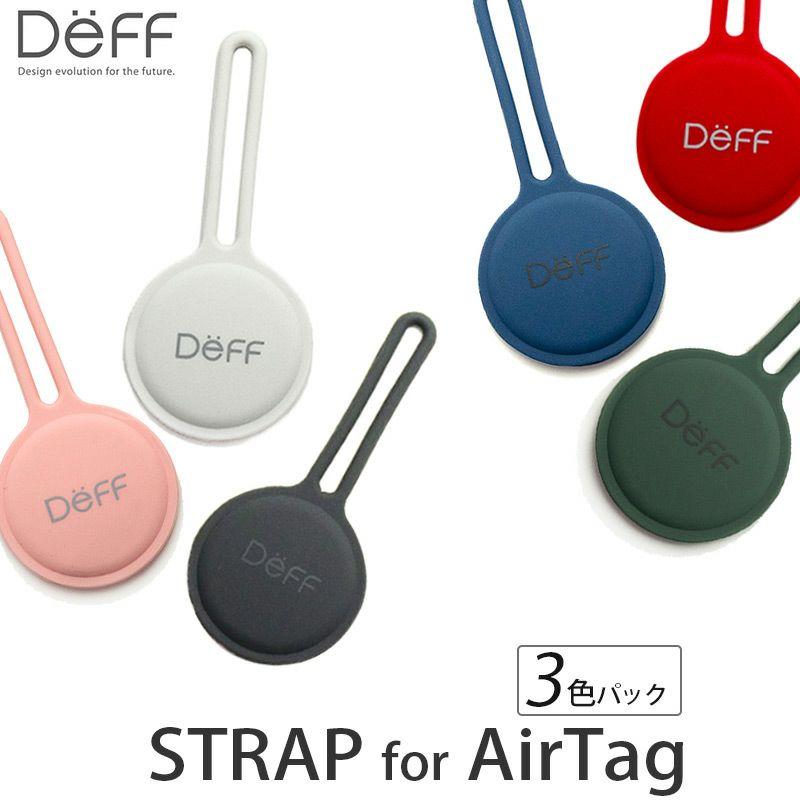 AirTag ケース シリコン 保護 キーホルダーエアタグ カバー
